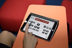 備え付けの専用iPad