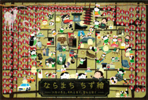 八葉集 ポストカードギャラリー6