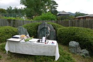 子規の庭の風景3