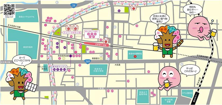 新大宮花見まつりバルのマップ