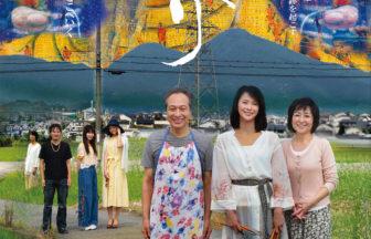 奈良が舞台の映画「かぞくわり」