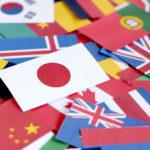 インバウンドフレンドリー奈良を目指そう! 第2回:どこのお国の方が奈良ファンなの?(Vol.2)